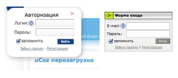 a141165990e0 Пользователь вводил свои логин пароль и авторизовывался на сайте. Это в  нормальном варианте развития событий  ) Однако, существовала возможность  данные ...